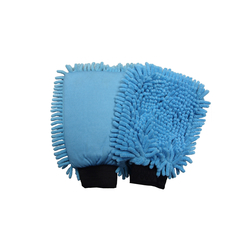 ROTWEISS microfiber cloth rasta blue 240 x 125 x 60 mm (1...
